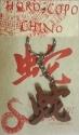 LLAVERO HORÓSCOPO CHINO